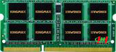 Ram Laptop 2GB DDR3 Kingmax 1333