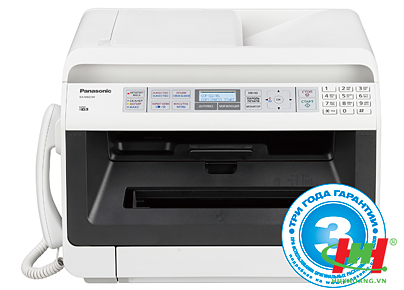 Máy in Panasonic KX-MB2130 (Print,  Copy,  Scan,  Fax,  Network,  Tel,  PC fax) Không Mực