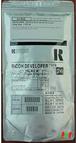 Bột Từ Photocopy Ricoh FT Type 26 Nhật (250g/ gói)
