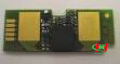 Chip Laser màu HP-1500/ 2500/ Canon LBP-5200