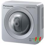 Camera quan sát IP Panasonic BB-HCM511CE