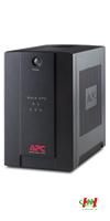 Bộ lưu điện APC Back-UPS RS500 (500VA)