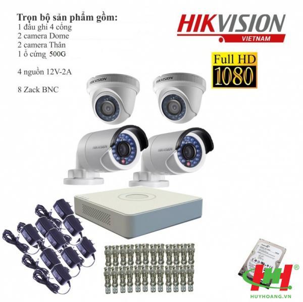 Bộ 4 camera quan sát Hikvision 5.0 Megapixel