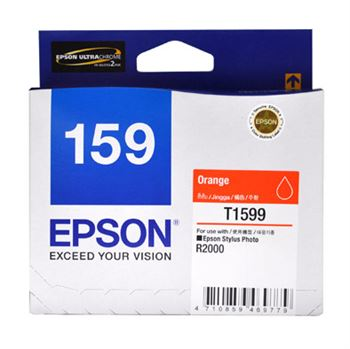 Mực in phun Epson C13T159990 Orange