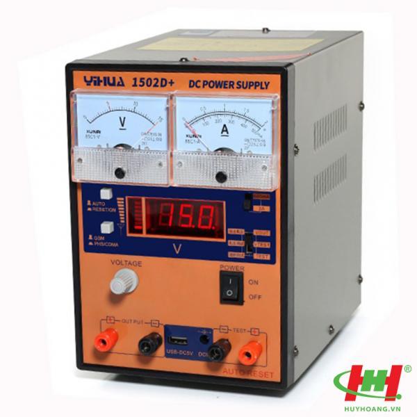 Máy cấp nguồn Yihua 1502D+ (15V 2A)